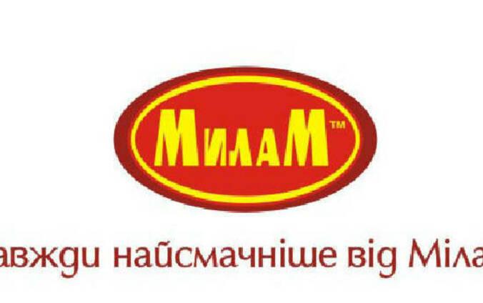 Экспорт мука пшеничная высшего и первого сорта из Украины