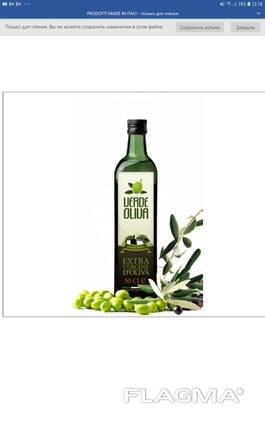 Масло оливковое Италмя
