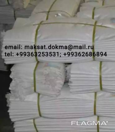 Polypropylene bags manufactured according to GOST, weigh in