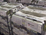 Primêre aluminium A-7 | GOST aluminiumvleis van Rusland - photo 1