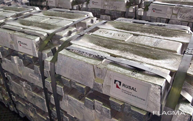 Primêre aluminium A-7 | GOST aluminiumvleis van Rusland