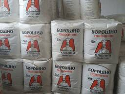 Wheat Flour - photo 6